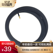 Cloud Horse mini Beautiful mouth inner tube bicycle inner electric vehicle inner tube explosion-proof tire 16 inch 1.5