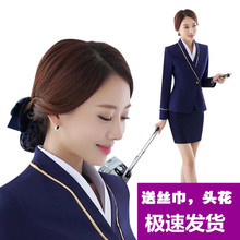 Nanhang Sister Student Uniform Professional Horse Armor Suit Hotel Front Desk Jewelry Shop Beautician Hotel Workwear Female