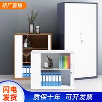 Roller door cabinet iron leather cabinet office file cabinet file file cabinet push and pull locker low cabinet financial voucher cabinet
