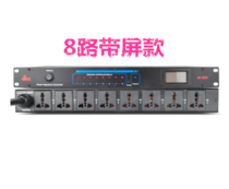 8 10 16 road power sequencer 8 eight universal socket professional stage Conference power controller