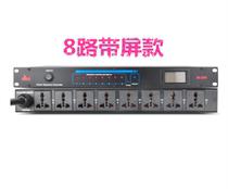 8 10 16-канальный таймер питания 8 8-канальный универсальный разъем профессиональный контроллер питания для сценической конференции