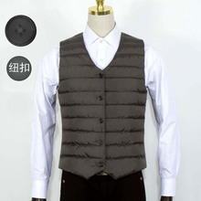 Lightweight autumn and winter vest male guy feather cotton warm bottoming Slim youth vest men Korean version of the tide
