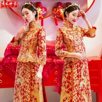 Xiuhe clothing bride 2021 new wedding dragon and phoenix gown female Chinese wedding gown wedding gown toast dress autumn and winter