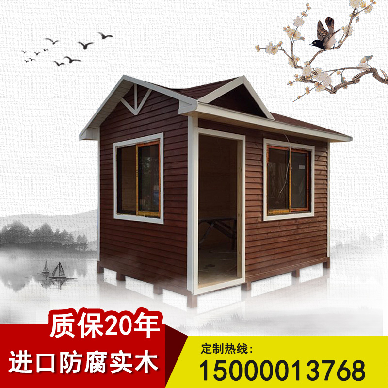 Antiseptic wooden kiosks, cabins, villas, outdoor kiosks, ticket booths, wooden carbonized wooden houses, assembly and customization