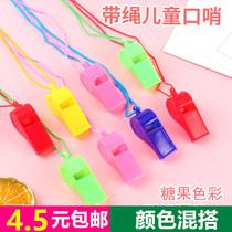 塑料口哨儿童玩具礼品加油吹口哨子裁判哨球迷挂绳运动会活动口哨