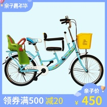 Lutchs parent-child bike with baby seat male and female pick-up and drop-off child bike mother and son bike.