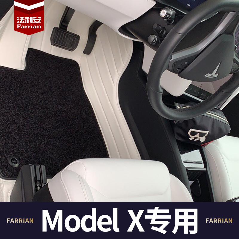 Designed for 21 Tesla Model X car foot pads all surrounded by Tesla bean model X 567 seats