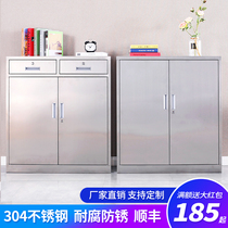 304 stainless steel low cabinet Middle two-bucket bedside table File cabinet Tool cabinet Medical storage drawer movable cabinet Spot