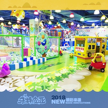 Special facilities for small parent-child amusement park at the childrens Paradise equipment indoor playground Zhu ya naughty fort
