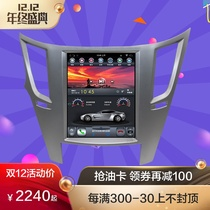 Qiao AO Tiger Lion forest man GS4 maiteng cc vertical screen Large screen navigation all-in-one Android intelligent navigator