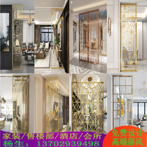 Stainless steel screen partition living room entrance custom wall decoration simple modern hollow carving light luxury new Chinese style