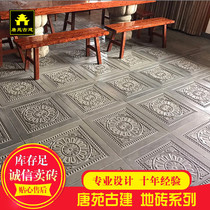 Shadow wall chinese antique green brick tile carving ancient building decoration brick carving zhaobi tile relief shadow wall wall material