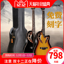 Lang said guitar 4117 ballad Guitar 41 inch grape hole playing beginner student male and female box wood guitar