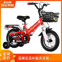 Permanent childrens bike folding Boys 2-3-4-6-7-10-year-old baby girl pedal bicycle child stroller