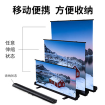 Oley to pull the screen projection screen Home HD outdoor mobile portable projection screen cloth punch-free manual movie to pull the projector screen bracket floor 100 120 inches