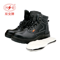 Double Ann brand 10kv insulated anti-smashing cotton leather shoes steel Baotou multifunctional safety shoes winter warm boots shoes