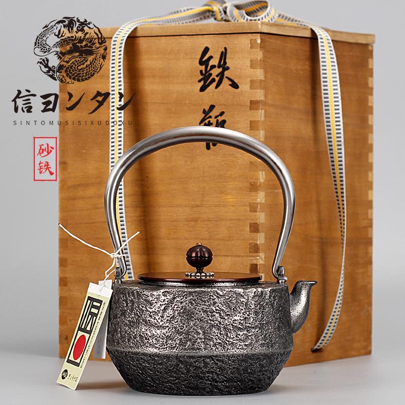 Japanese sand iron pot original import pure hand-cast iron bubble tea boiling tea old iron pot Kansi iron bottle Xinlongtang