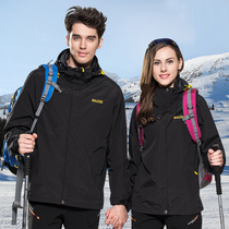 Black assault clothes men and women three in one winter couple travel mountaineering ski clothing tide brand Outdoor clothing customization