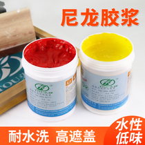First brand 306 nylon white paste Screen printing ink transparent paste Water-based printing material screen printing paste black