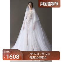 Wedding dress female 2021 new super fairy fantasy luxury fish tail word shoulder slim thin long sleeve tail tail bride two wear