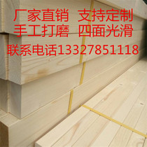 Pine Square Bed plate support solid wood bed bed wooden strip 1.8 meters 1.5 meters solid plank wood bedding cross Bar