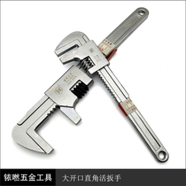 Fukuoka large open live wrench activity wrench multifunctional active with wrench open tube clamp pump FO-3022
