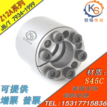 Z12A type expansion sleeve High torque account set up tight sleeve set power lock free key sleeve hole 25 to 90 spot swelling tight sleeve