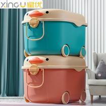 Xingyou childrens toy storage box Household finishing box Adorable duck storage box Baby clothes finishing storage box