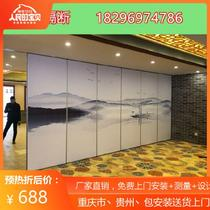 Event partition wall hotel mountain water painting decorative screen soundproofing office ballroom foldable pushable retractable door
