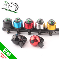 Bicycle Bell color bike Bell mountain cart bell thumb bell ground car compass Bell Bell