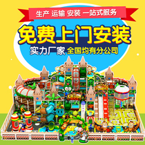 Naughty Fort Childrens Park large and small indoor playground equipment mother and child castle million ball pool facilities