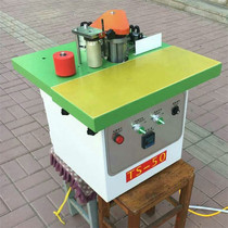 Factory direct woodworking manual edge banding machine TS50 straight line curve dual-use portable small shaped coating machine