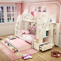 Up 牀 and 牀 children牀girle princess牀 dream two floors high and low牀 up and down 牀 with slides 牀