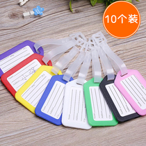 Kindergarten name name brand bag listed suitcase tag luggage hanging card label brand name card