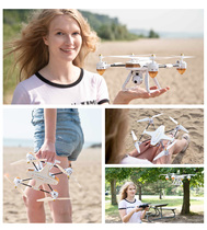 Four-axis ultra-long life vehicle UAV aerial shooting 4K HD Intelligent Dual GPS professional aerial shooting remote control aircraft