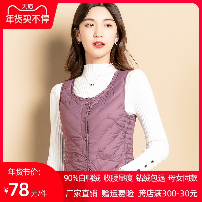 Autumn and winter close to the light down vest Lady short model mother warm cotton vest inside wearing a bumpy shoulder inner bile horse clip