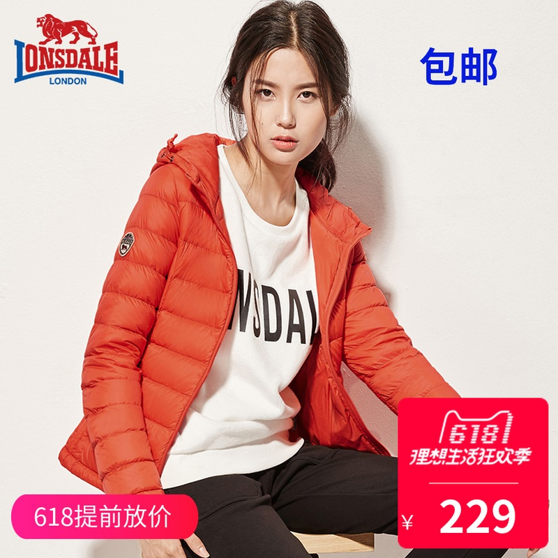 Dragon and Lion Dell's Fair Down Garment, Female Slim Hat Top, Light Pure Color Short Coat 232321000