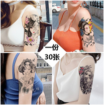 Tattoo stickers waterproof men and women lasting flower arm ins wind not permanent year Hyuna wind sexy Geisha tattoo stickers