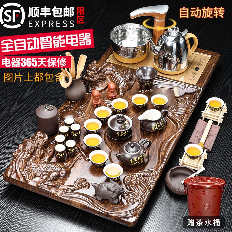 Kung Fu Tea Set Solid Wood Tea Plate Home Purple Sand Ceramics Complete Tea Cup Simple Fully Automatic Tea Ceremony Accessories