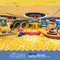 儿童乐园 淘气堡 室内游乐设备游乐场小型亲子游乐园大型娱乐设施
