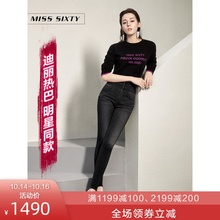 Miss Sixty 2019 New Autumn High-waist Pencil Nine-minute Pants Jeans Girl