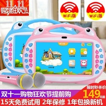 Childrens early teaching machine touch screen WiFi eye care baby 9-inch video story point reading machine 0-3-6 years old