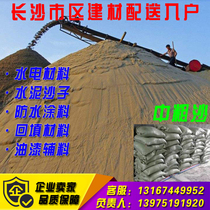 Free distribution leveling brick with machine filling home decoration quality river sand sand coarse sand yellow sand cement