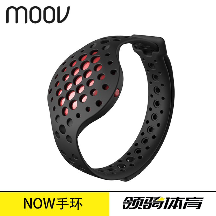 National Bank authentic Moov Now Chinese version swimming bracelet smart coach waterproof sports record analysis riding
