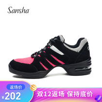 Sansha french three sand modern sports dance shoe woman stitching even bottom air cushion net face soft bottom jazz dance shoes