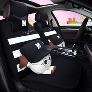The cartoon car winter Bora Jetta Sagitar Lavida MAGOTAN Polo feather plush cushion in Changan