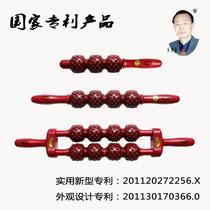 Ду Синьхуа Меридиан магнитная терапия бар йога триммер ролик магнитные легкие сухожилия промывка палочки обратно массажер ручной