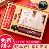 Teachers Day female teacher gift high primary and secondary school students Thanksgiving school to the Chinese teachers practical gift high-end