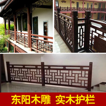 Dongyang wood carving Chinese doors and windows antique guardrail fence stair handrail carving decoration box partition screen
