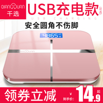 Accurate electronic scales household charging scales adult weighing scales cute girls dormitory small scale